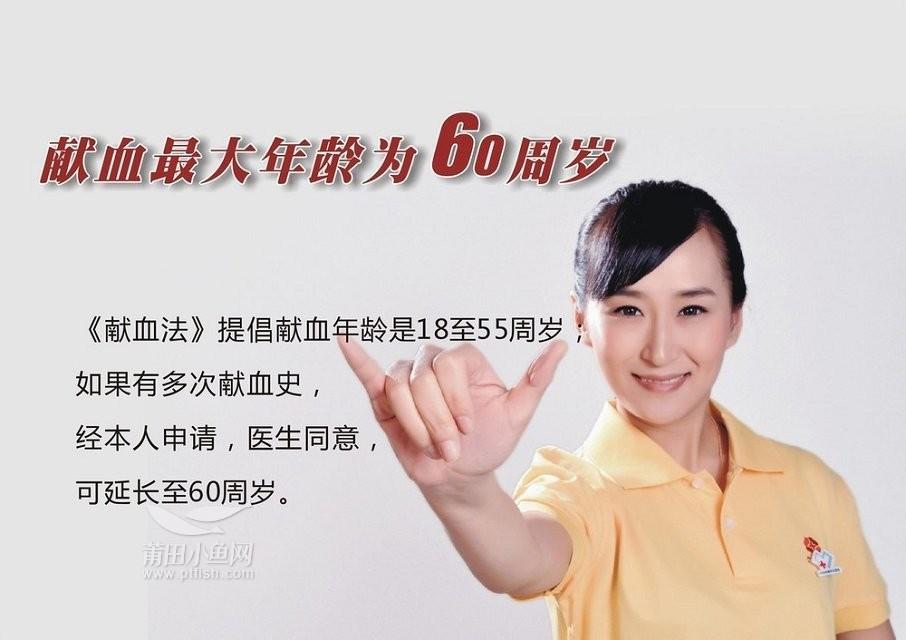 无偿献血,邀您同行 志愿者原创献血公益宣传画 公益行动