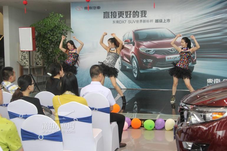 东南DX7自动档莆田上市暨万宝万腾博饼节落基础教学视频钢琴教程图片