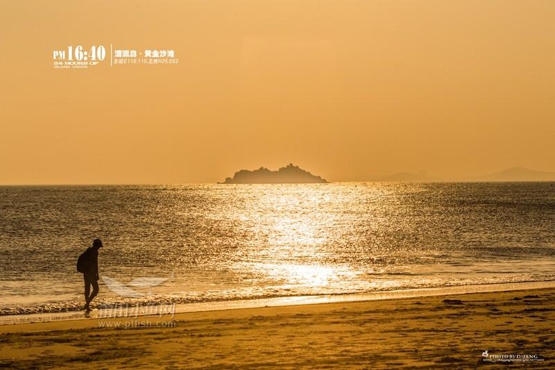16-40湄洲岛黄金沙滩副本.jpg