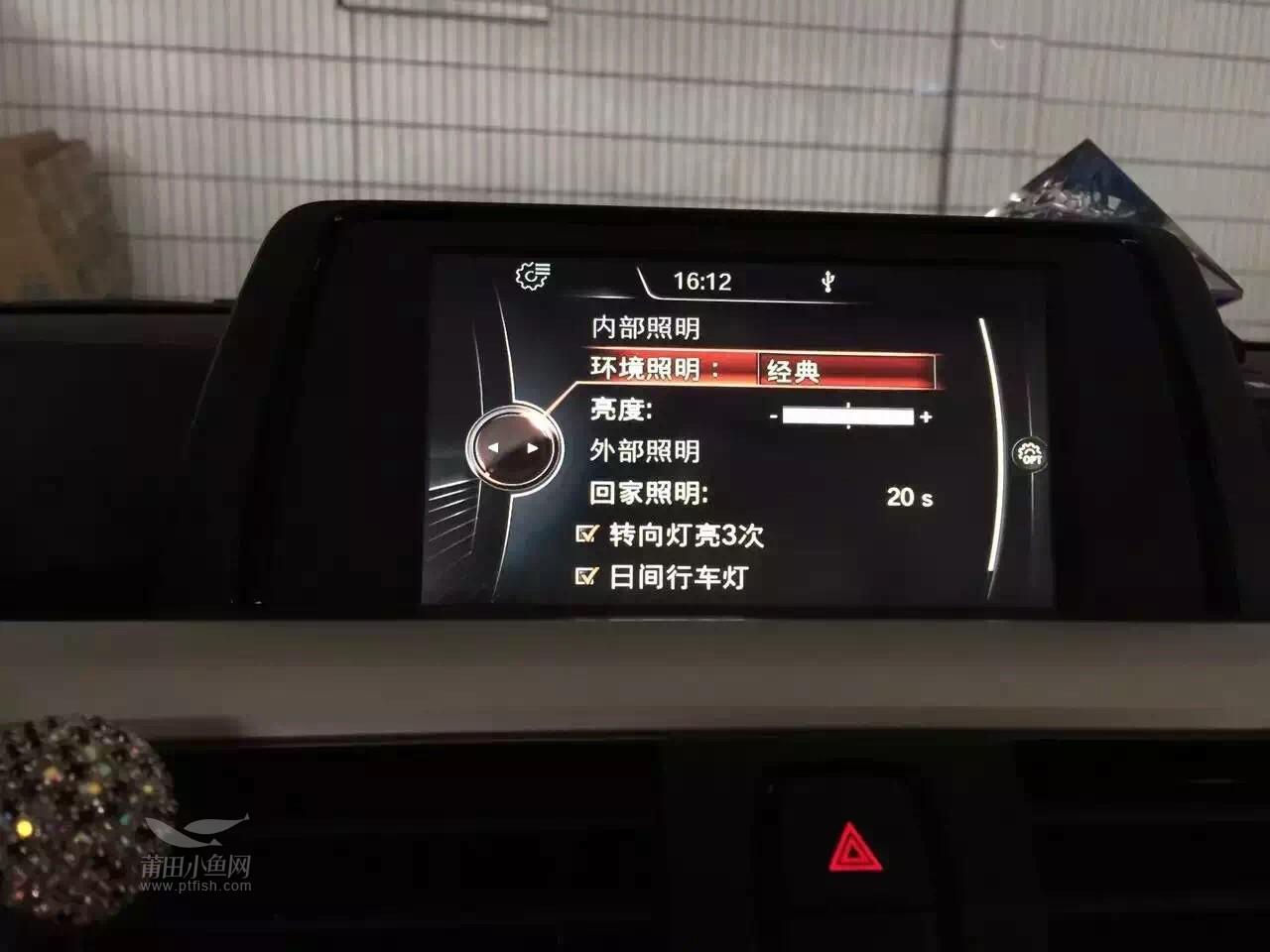 宝马3系长轴中控控制双色氛围灯【高升影音】