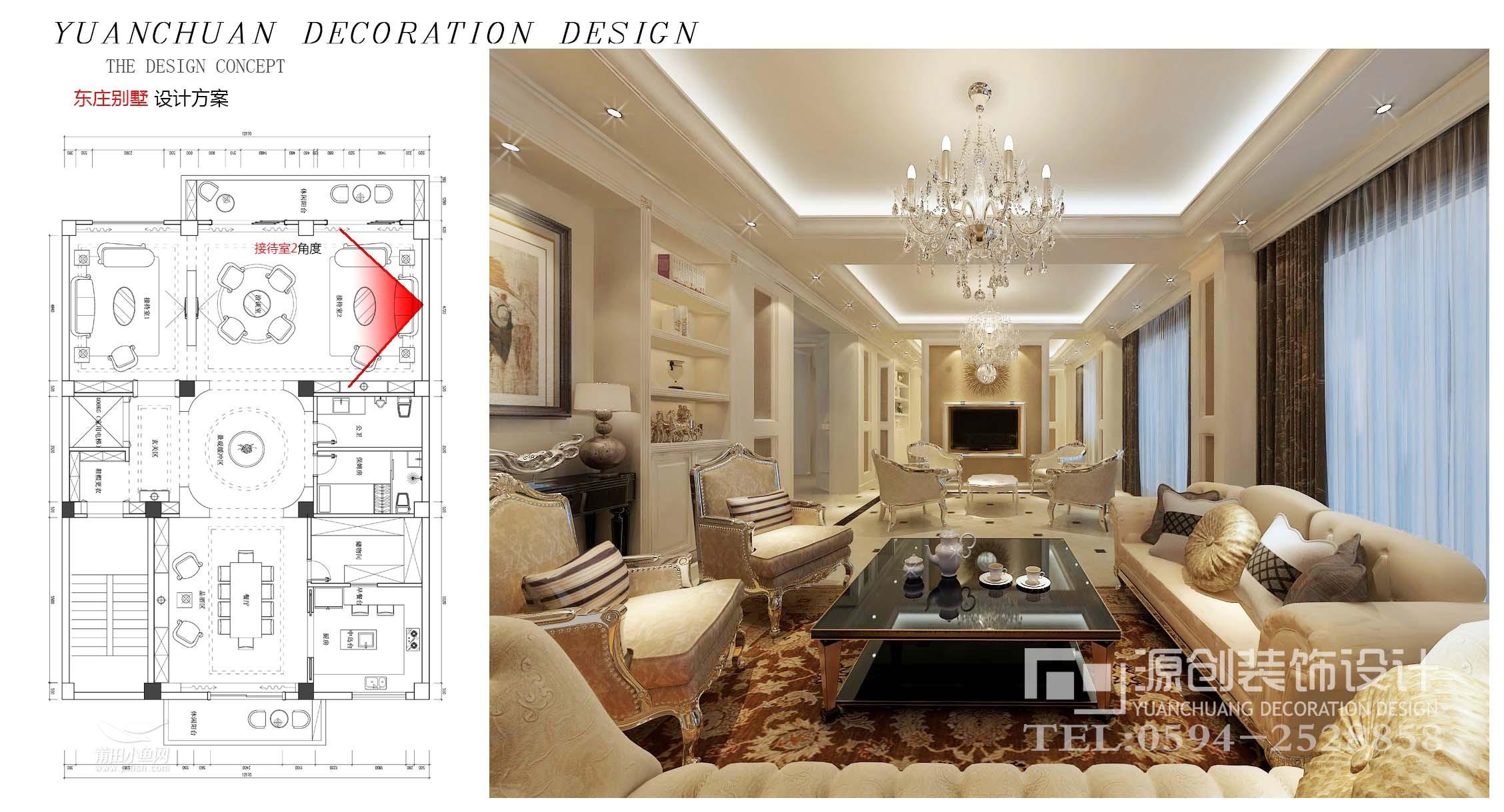 瓷砖干挂,艺术墙纸,实木线条,定制软包,石膏线等 设计说明: 客厅效果