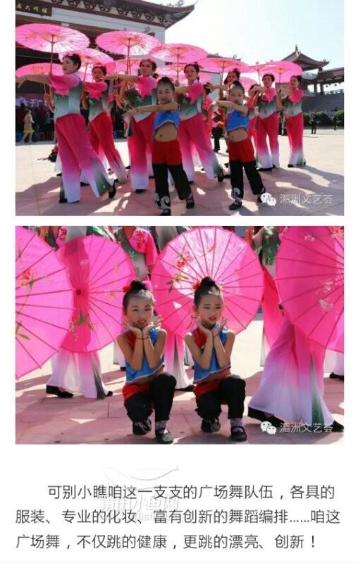 湄洲岛莲池村广场舞,可爱的小双胞胎湄洲女是亮点