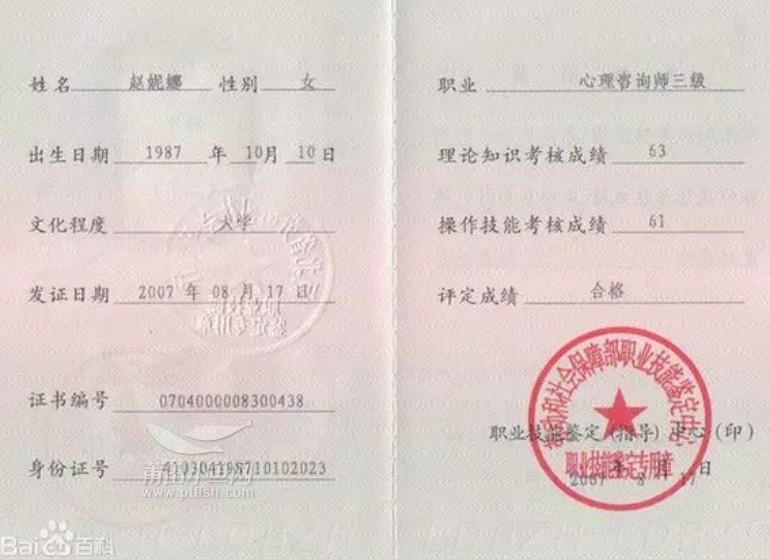 这些含金量超高的职业资格证书,你知道吗?