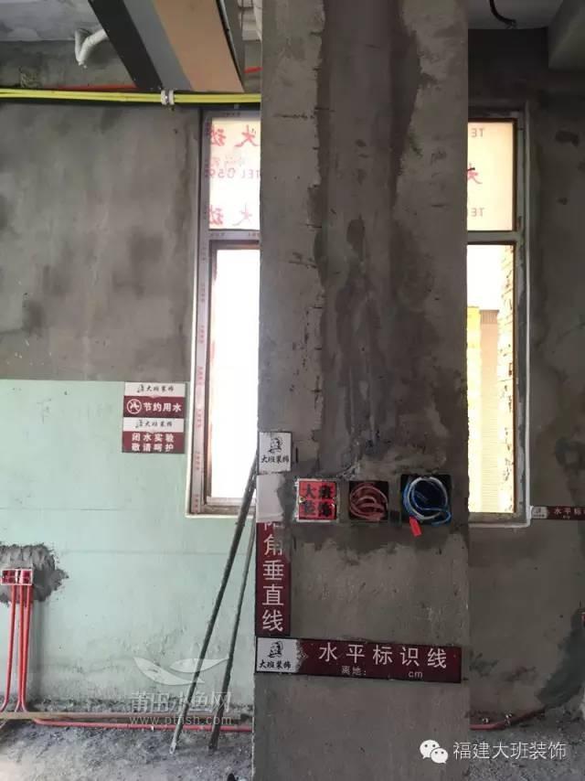 水电工艺图大全 别墅篇 莆田装修公司示范工地NO1 商家施工展示区
