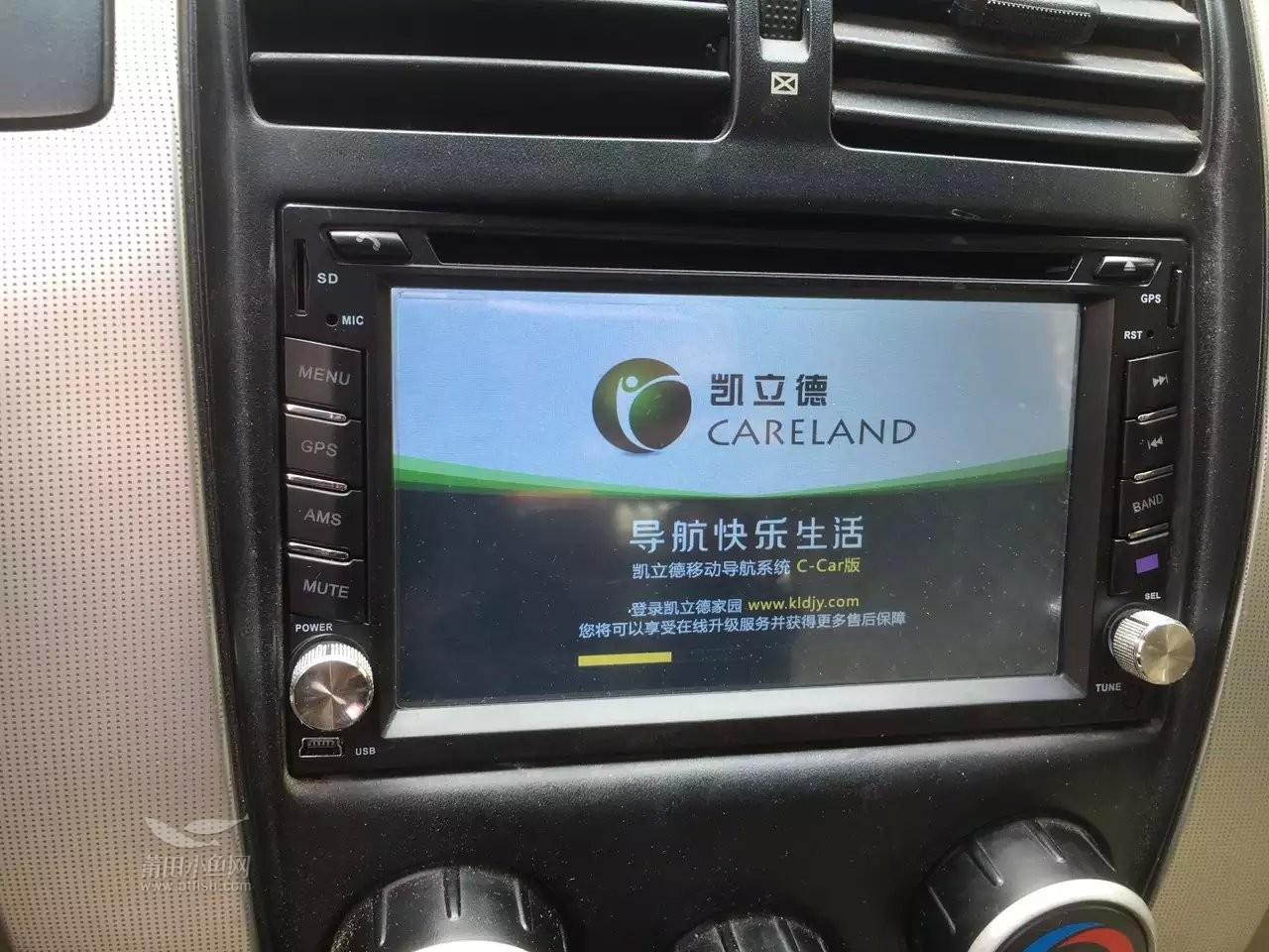 汽车改装 老款现代途胜加装DVD一体机导航效果高清图片