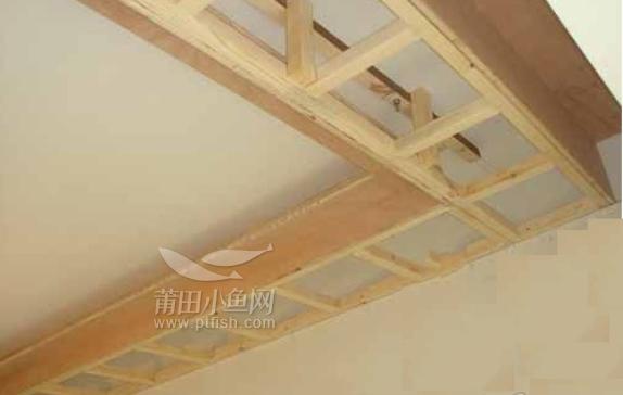 木龙骨吊顶施工工艺流程:7
