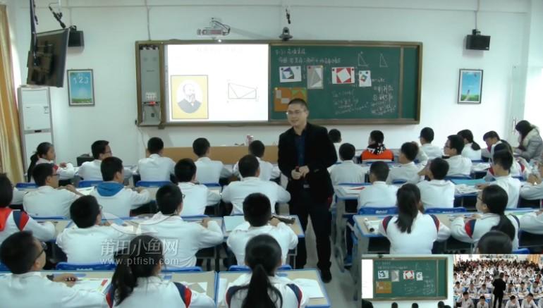 数学哲理获第九届中学中小学互动(创新)课堂教v数学小学如何全国图片