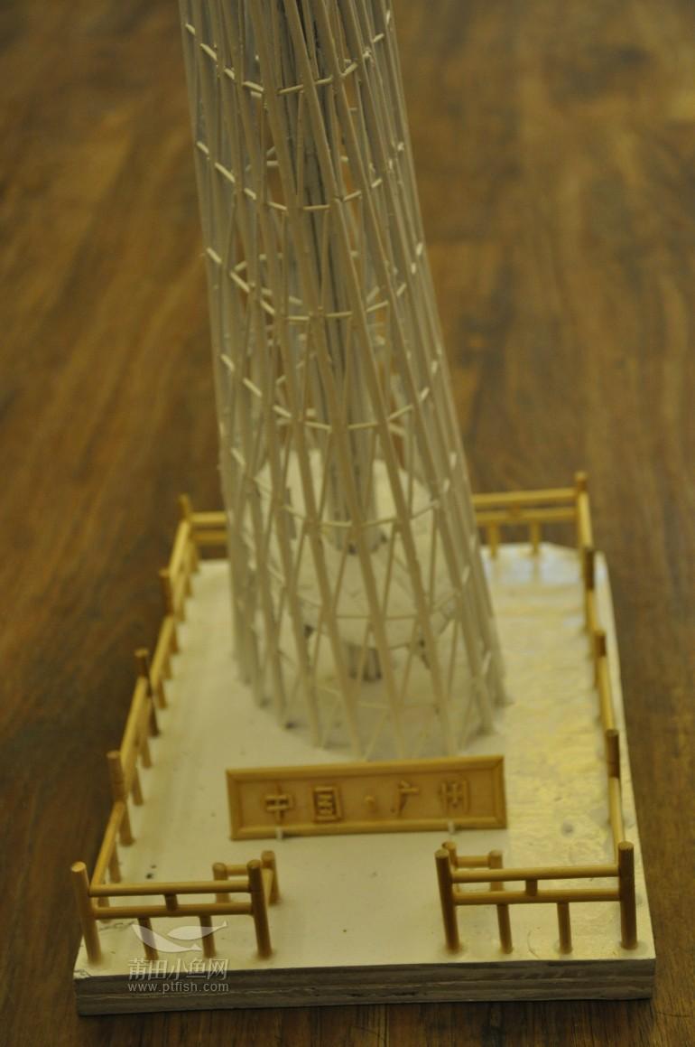 筷子结构广州塔小蛮腰模型