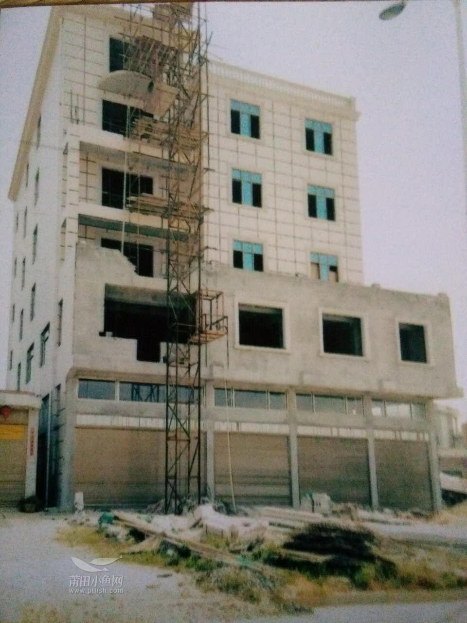 莆田秀屿东峤一房屋被指违建 部门:如何处理