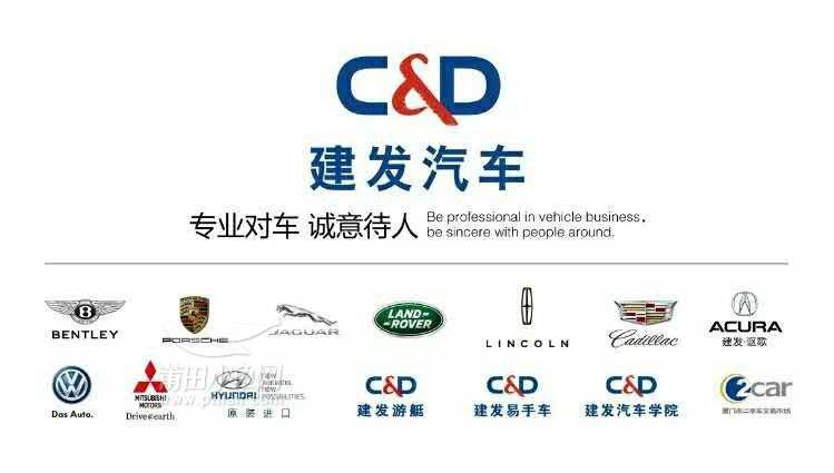 汽车业务代理品牌有进口保时捷,宾利,林肯,福建奔驰,凯迪拉克,路虎