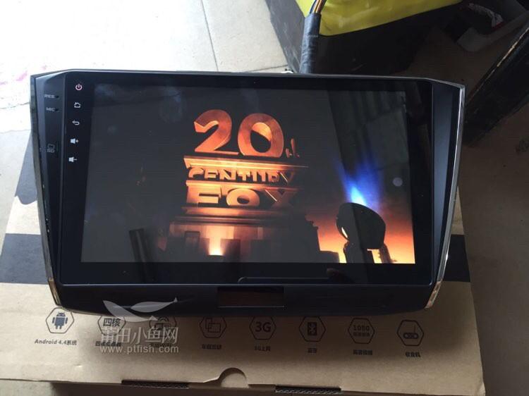 凌盛安卓智能导航10.2寸大屏机帕沙特效果图 - 汽车
