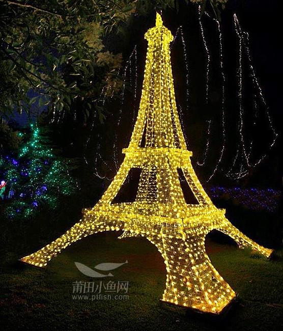 绚丽的埃菲尔铁塔,散发出法兰西独特的的浪漫与