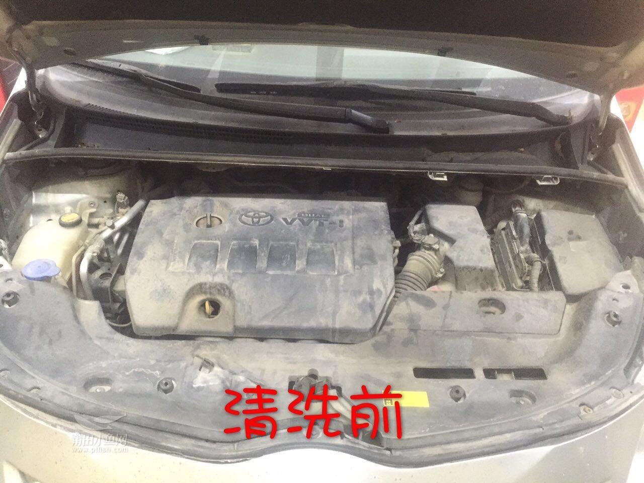 丰田逸致更换机油 更换机油格 清洗发动机 更换电瓶