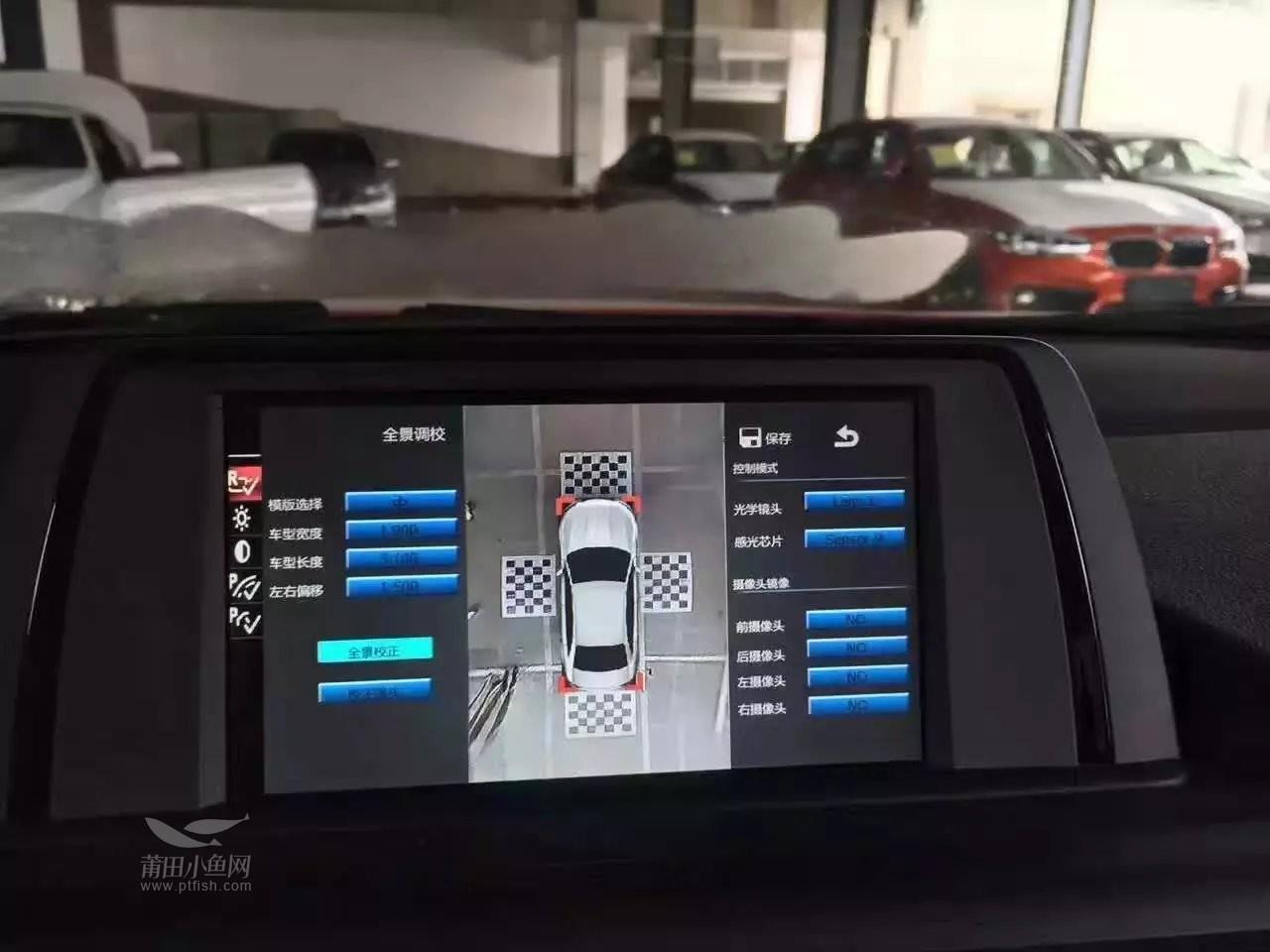 新款宝马加装宝马原厂款一比一轨迹360度全景四路行车