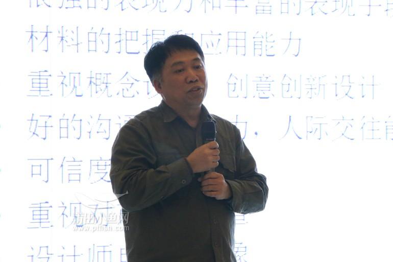 莆田学院工艺美术学院副教授,工艺美术师,环境设计系林洪潘主任图片