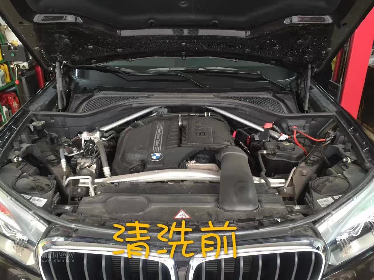 宝马更换机油 机油格 清洗发动机【金声汽车服务】
