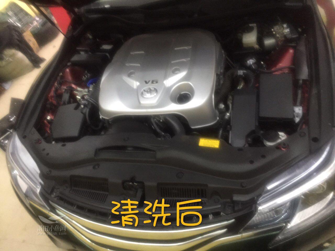 锐志更换机油 机油格 清洗发动机【金声汽车服务】