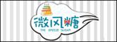 微风糖logo.jpg