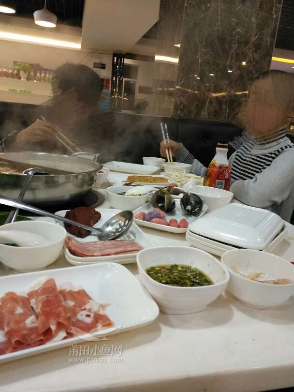 尾牙一家人吃火锅