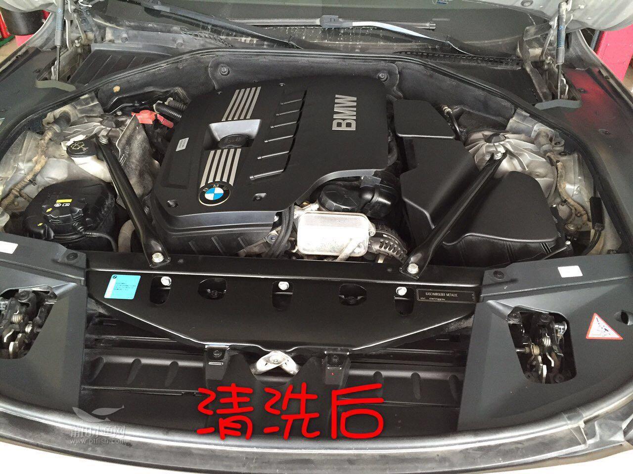 宝马730LI更换专用机油 机油格 清洗发动机高清图片