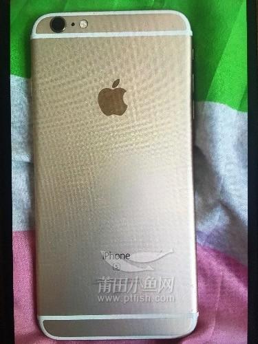 出苹果6s puls手机一台