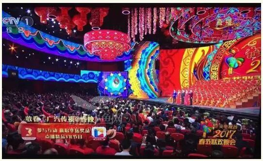 正月十五月圆,灯炫,广汽传祺当日收获订单超3000个,品牌,销量优势互动