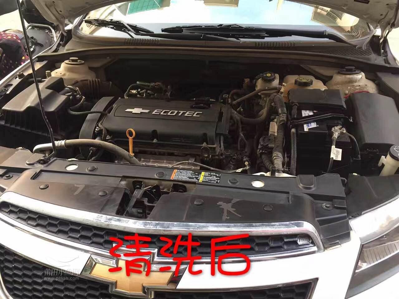 雪佛兰科鲁兹更换机油 机油格 清洗发动机高清图片