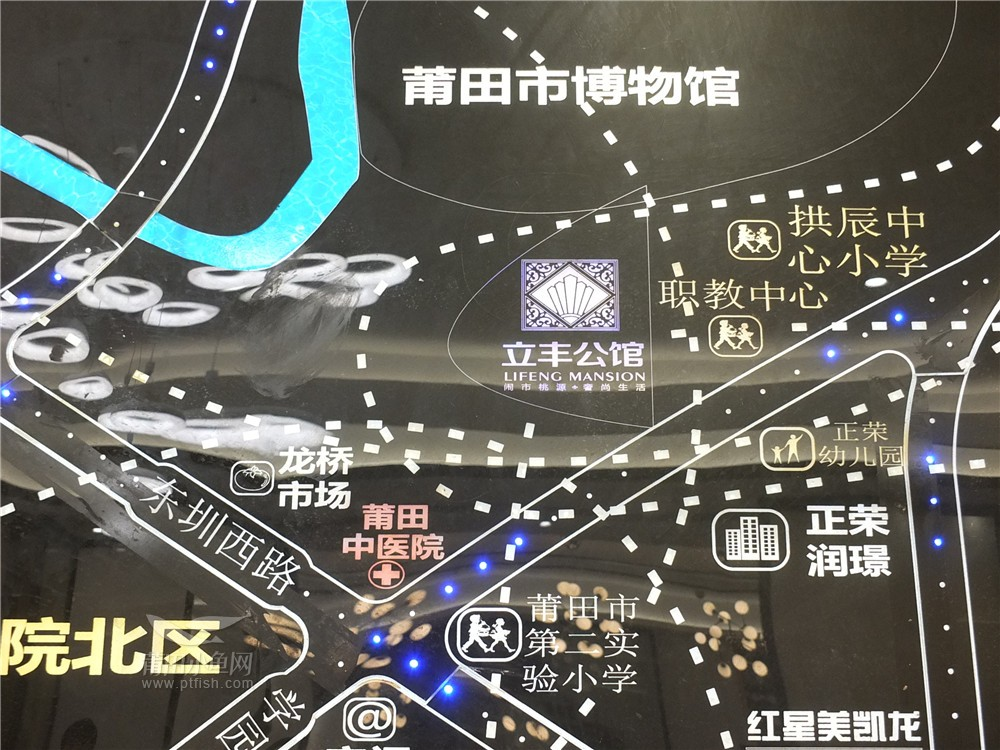 项目区位图.jpg