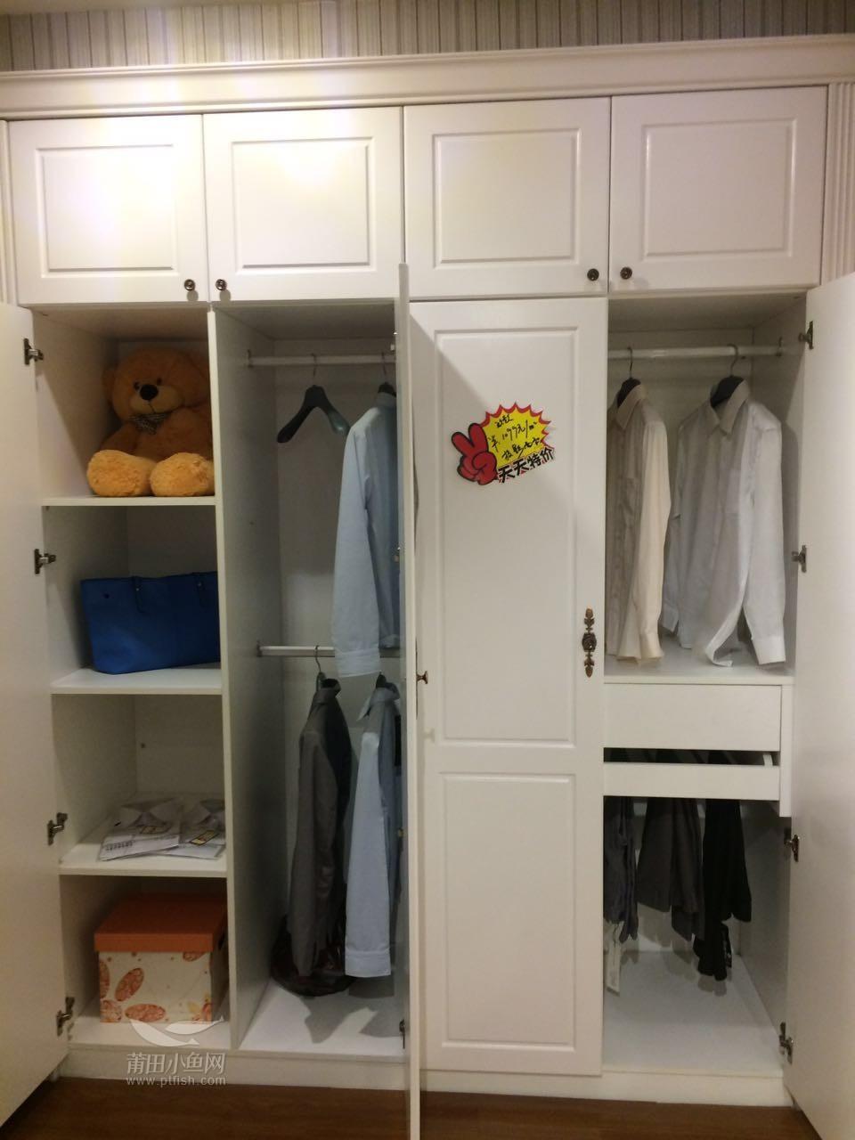 平开门衣柜内部