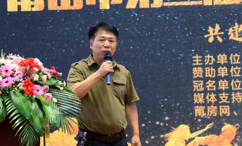 莆田学院工艺美术学院系主任林洪潘代表联合主办方发表致辞图片