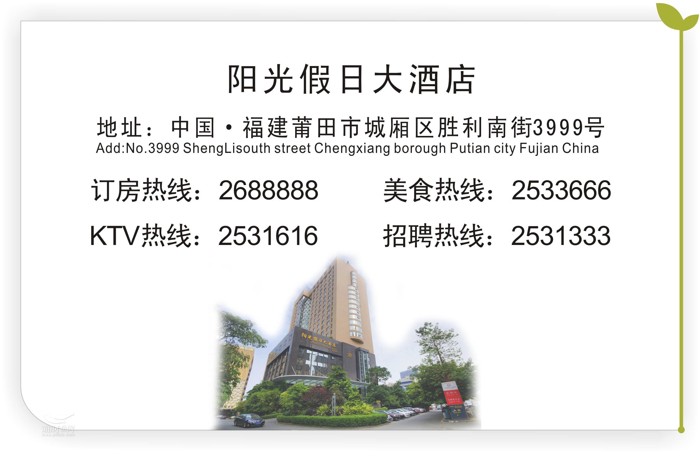 微信公众c地址.jpg