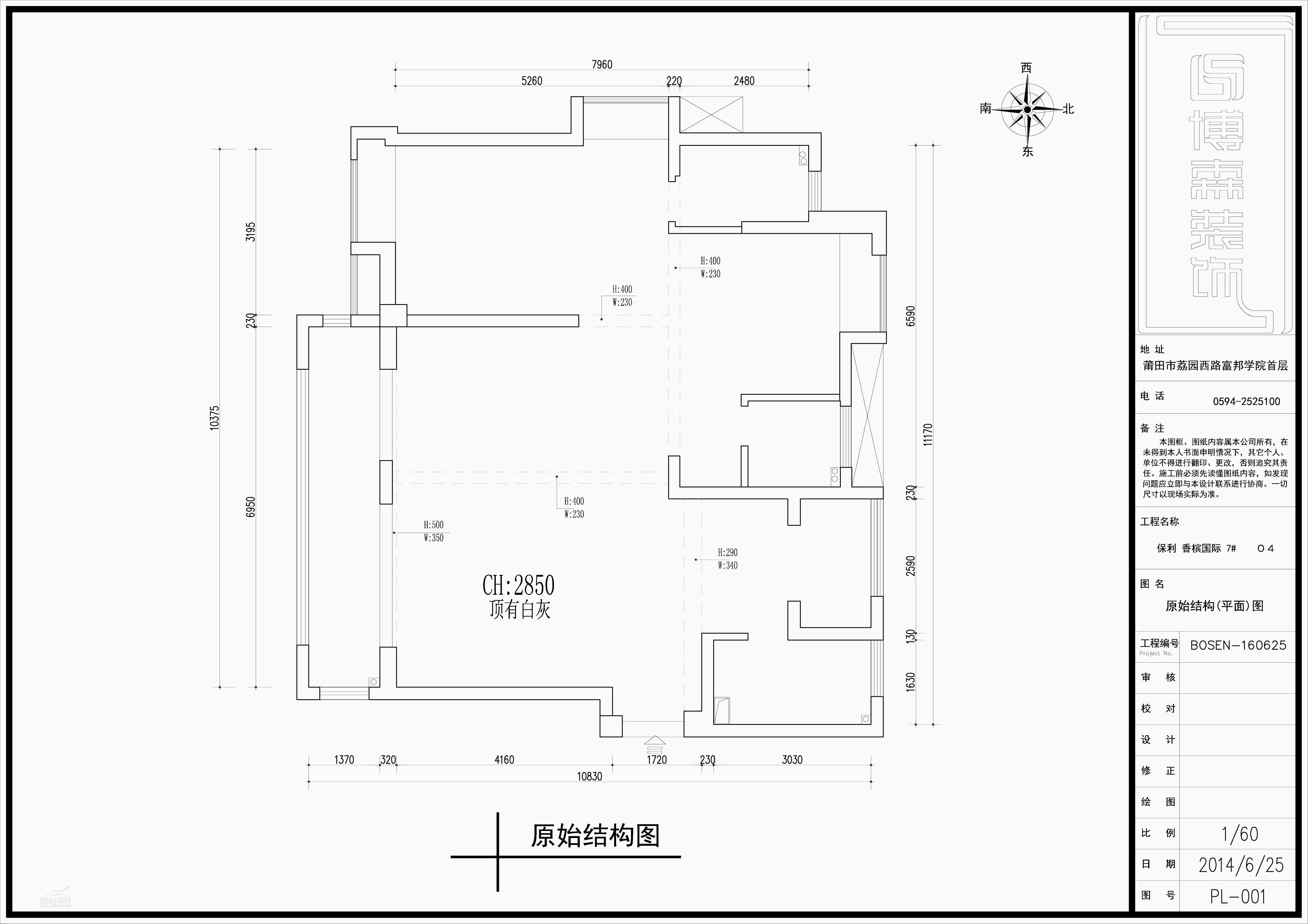 保利 7# 1704 朱总 施工图-Model.jpg