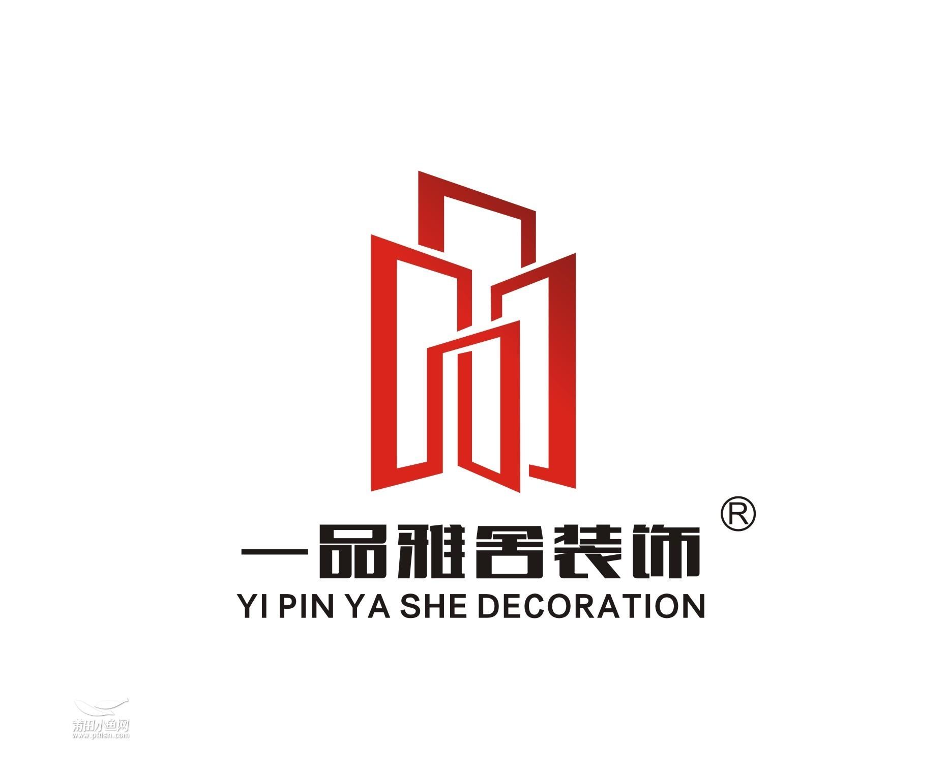 logo logo 标志 设计 矢量 矢量图 素材 图标 1864_1512