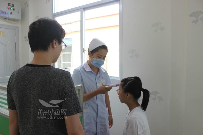 莆田宫颈癌疫苗