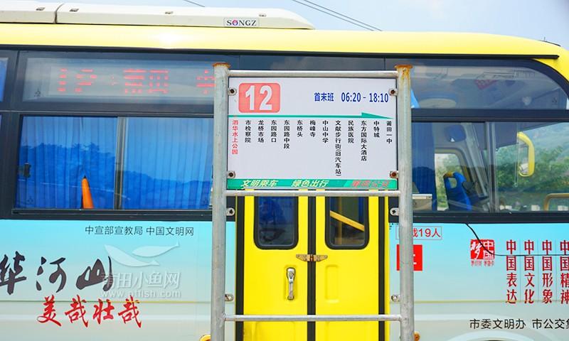 三和·观山悦公交路线图
