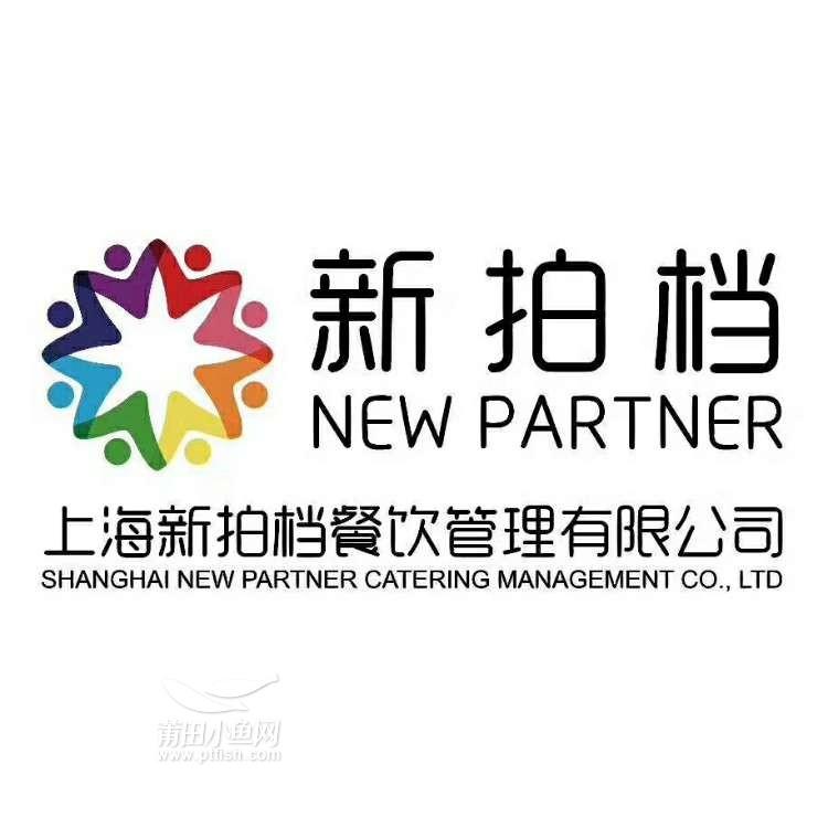 都鹤乡烧饼logo