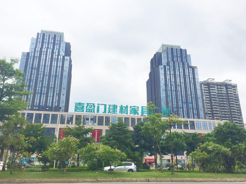 喜盈门建材家具广场