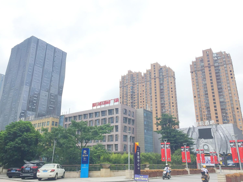联创国际广场