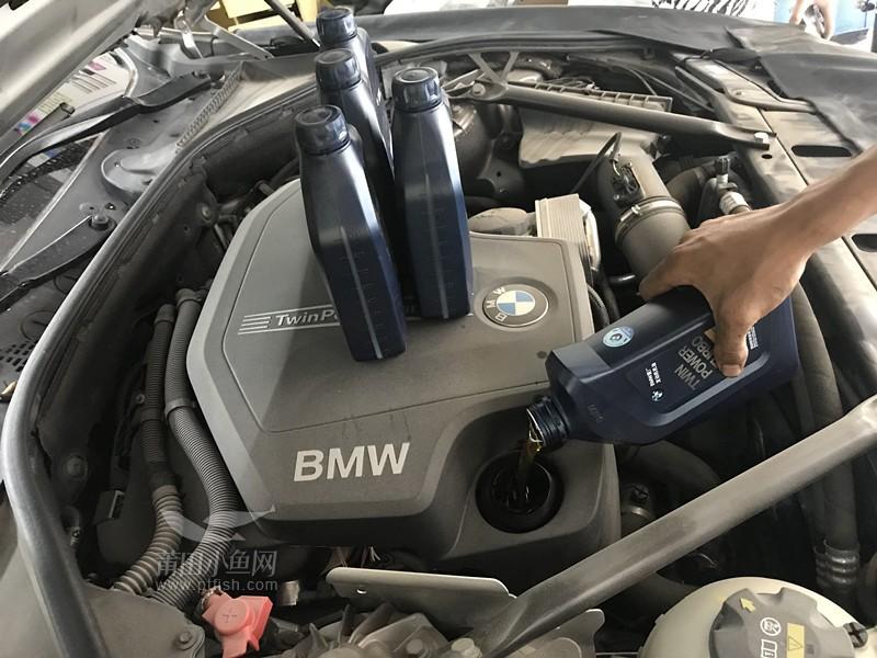 莆田汽车养护----宝马5系更换原装机油 防冻液 滤清器