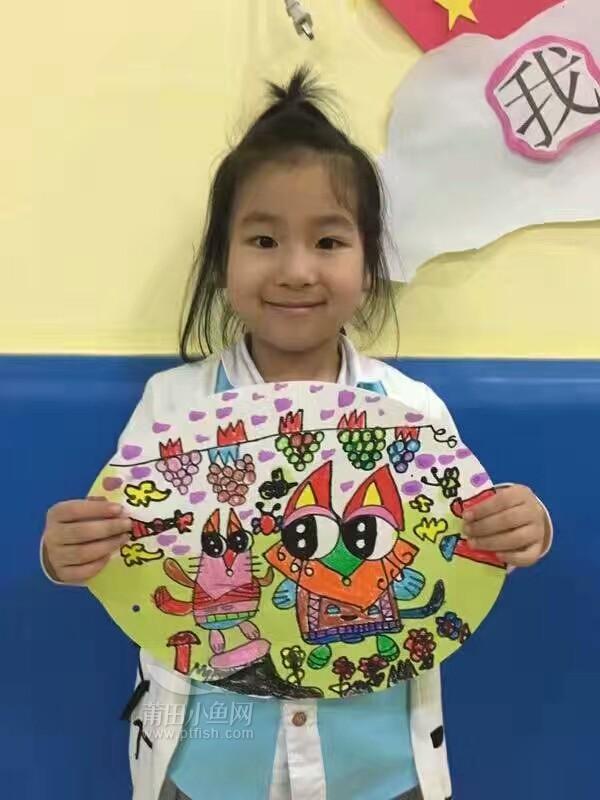 佳艺幼儿园绘画第五课《小狐狸摘葡萄》