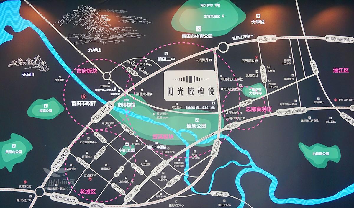 莆田阳光城·檀悦