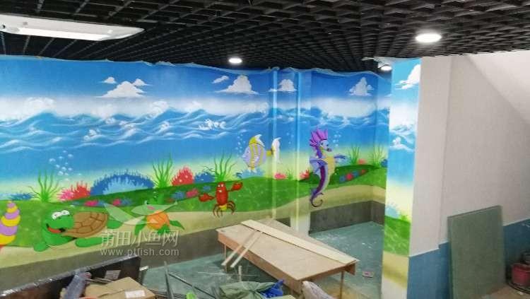 莆田市游泳馆大型海底世界3d墙壁绘画!一笔一画彩绘工作室出品!