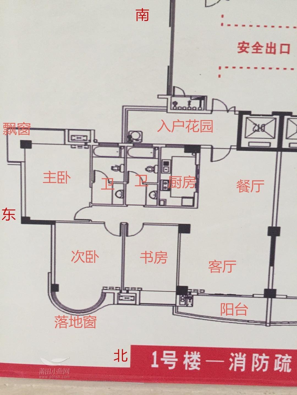 城建花园房型图.jpg