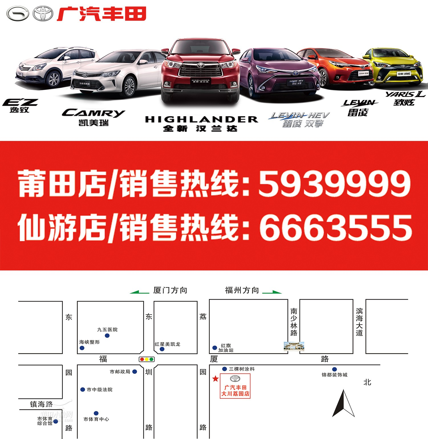 全车型图4.jpg