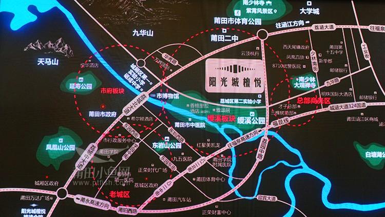 莆田阳光城檀悦区位图