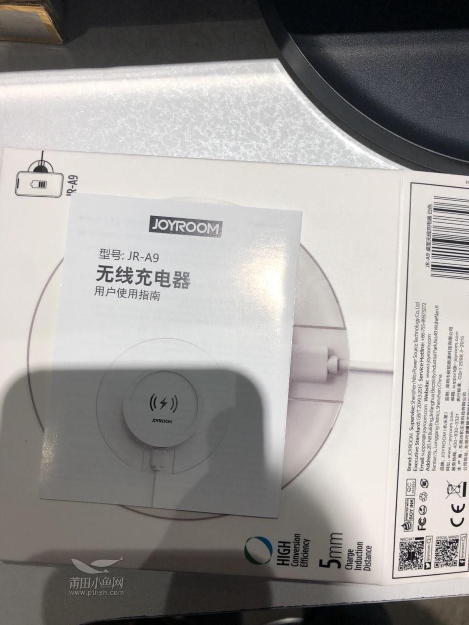 出苹果x和苹果8可以使用的无线充电器