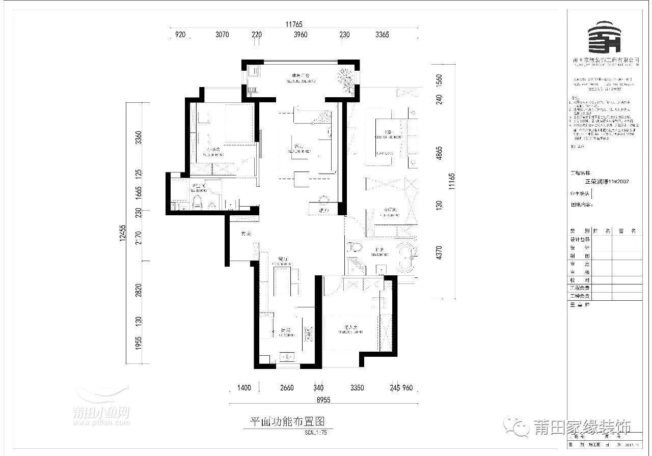正荣润景平面布置图.jpg