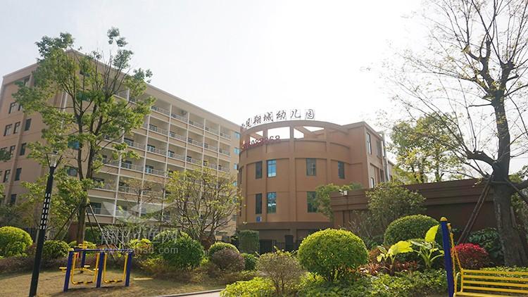凤达凤翔城幼儿园