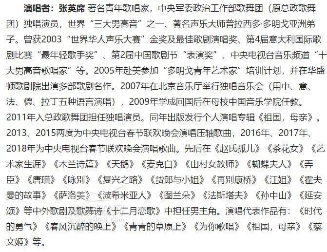 2013年,《同圆中国梦》(唐炳椿词,彭立曲)《美丽的湄洲》(唐炳椿词,彭