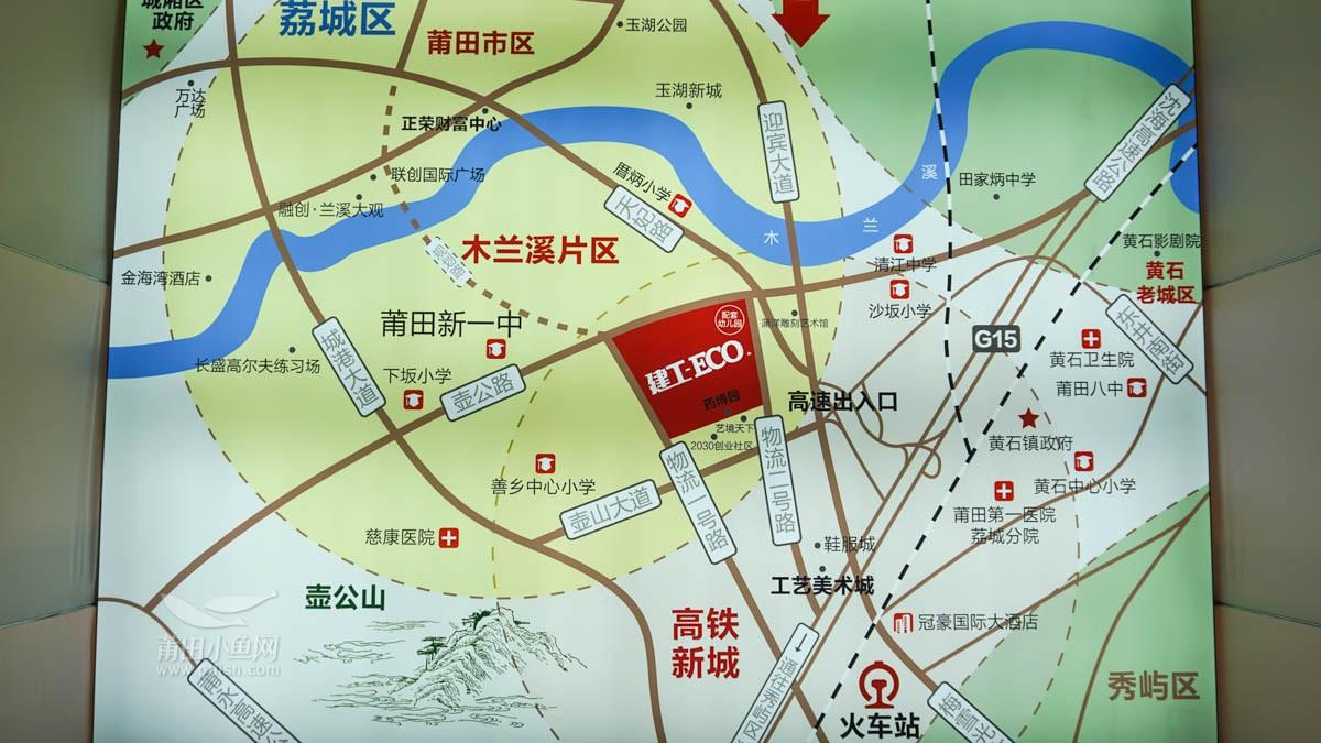 建工ECO区位图